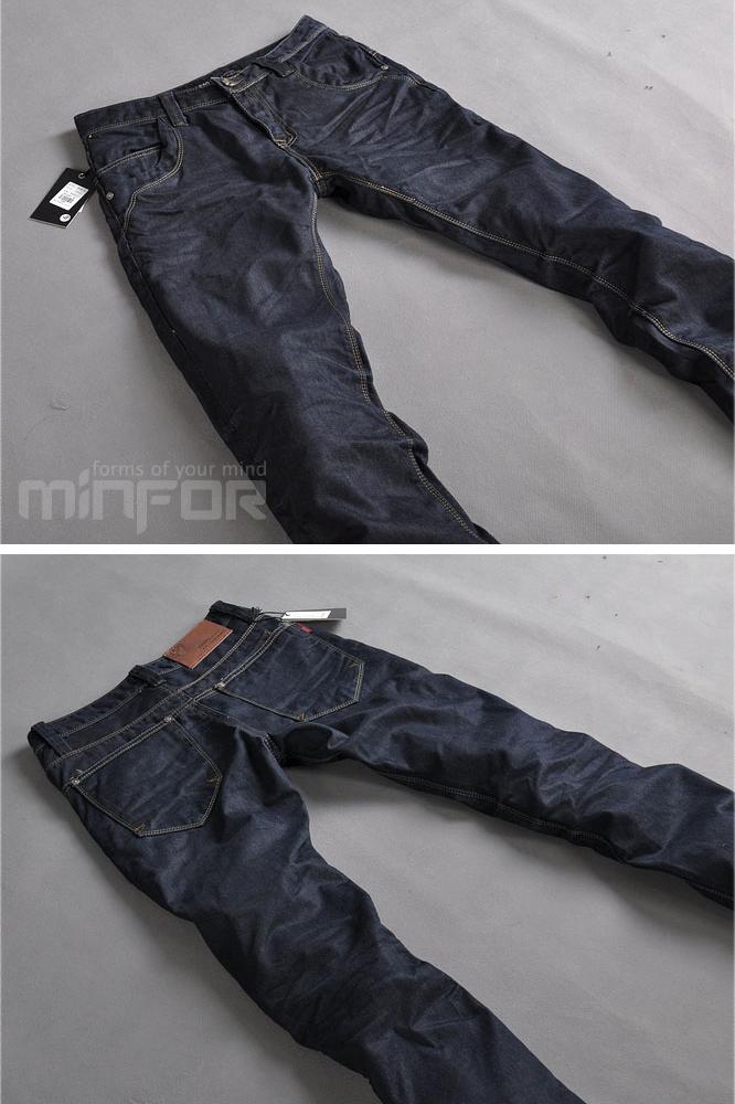 модные мужские джинсы.