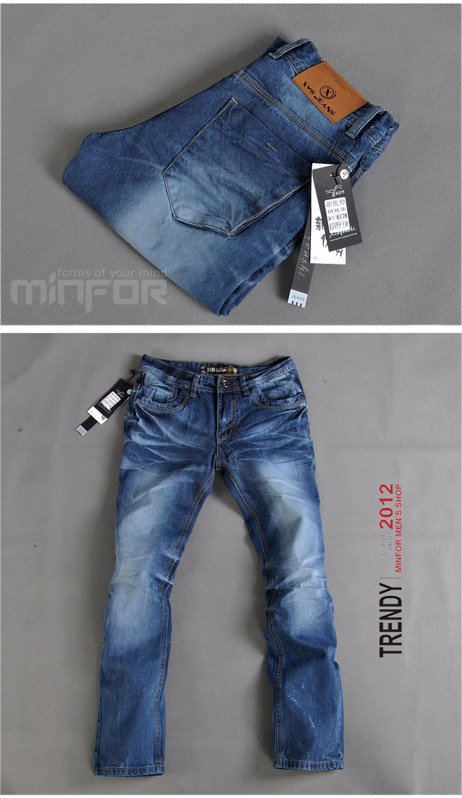 прямые мужские джинсы.