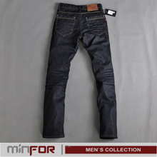 ������ JF JEANS