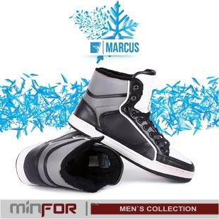 мужская зимняя обувь в Санкт-Петербурге