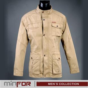 куртка мужская зимняя магазин москва