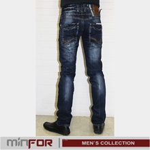 ������ ������� RS JEANS